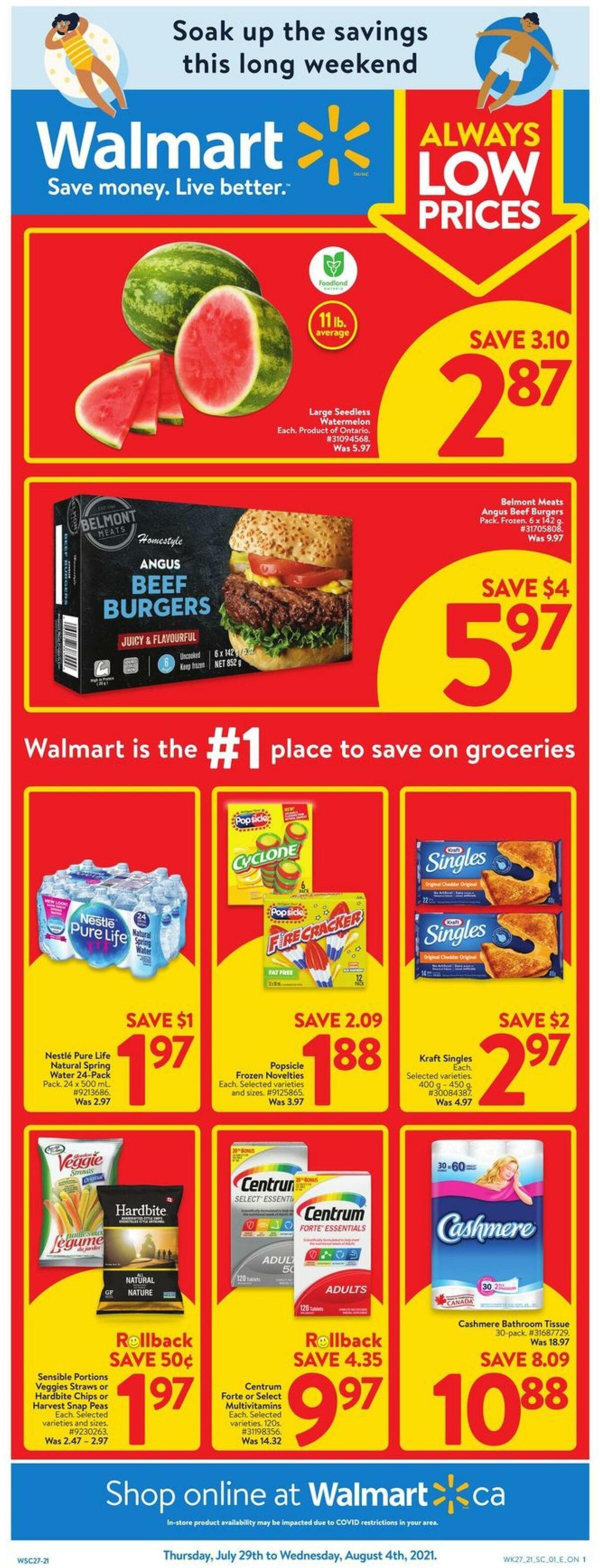 Walmart Flyer from July 29