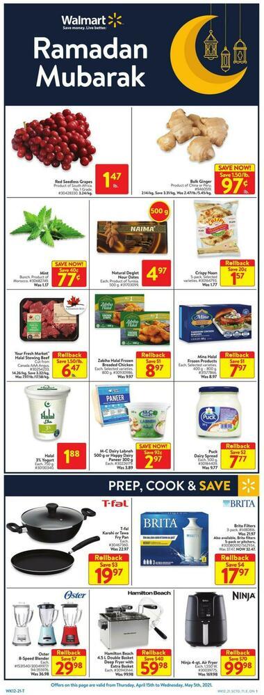 Walmart Ramadan Mubarak